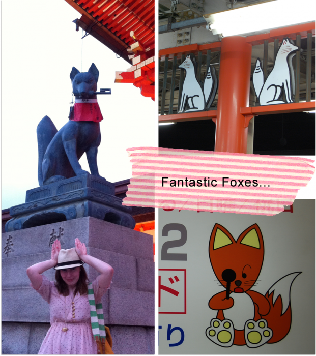 fantastic foxes 621x700 Japan Part 2: deer, temples, foxes... and me as a geisha