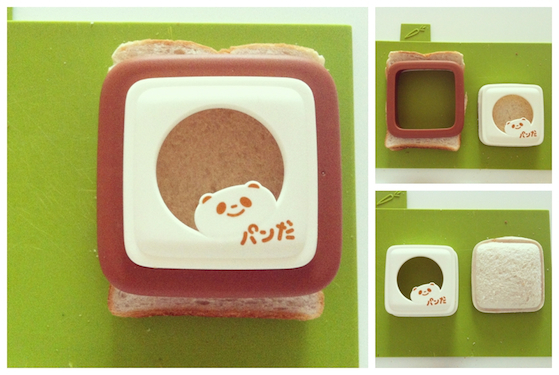 Zoe Conversation Pieces Japan Pressed Sandwich 1 Its nice to be nice biscuits (and other nice things)